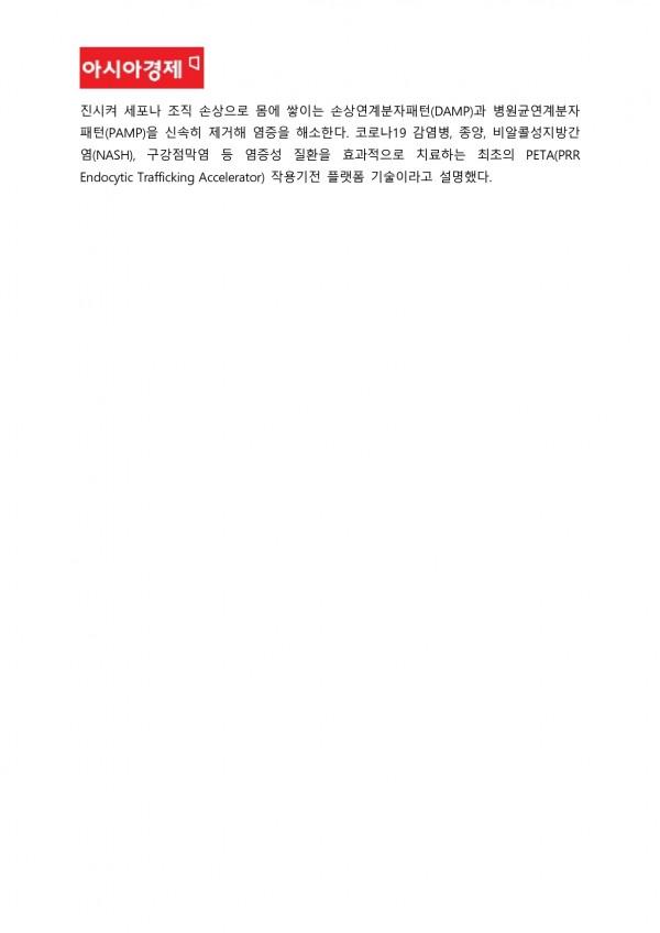 693ee1330d4466d4b2f1bb98ddeb5c0e_1590388586_5296.jpg